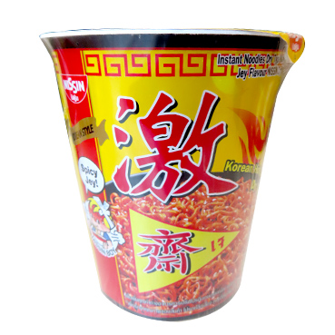 Image Nissin Korean Style Spicy Cup Noodle 激 - 韩式辣味杯面 75grams