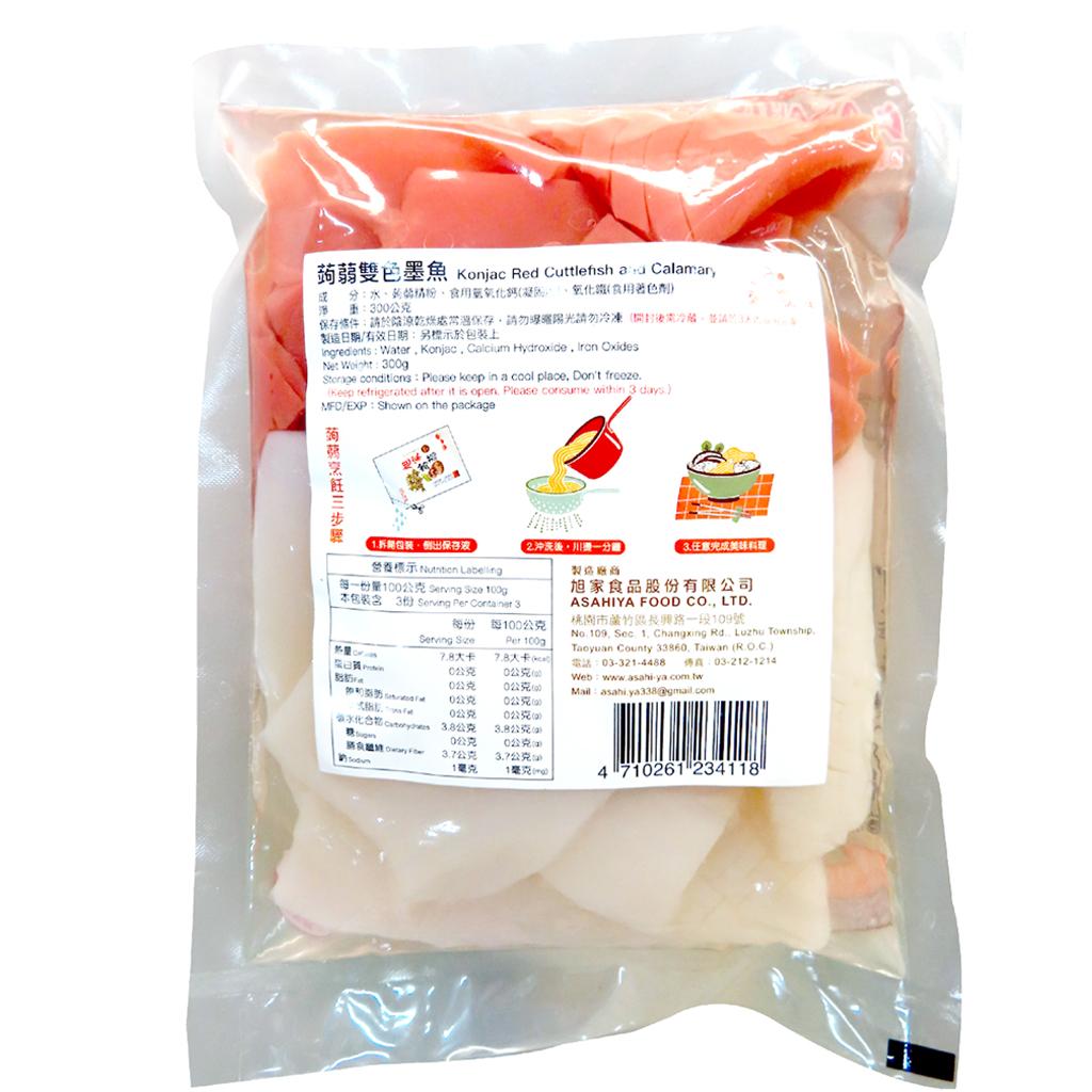 Image Konjac Red Cuttlefish and Calamary 旭家 - 蒟蒻双色墨鱼 300grams