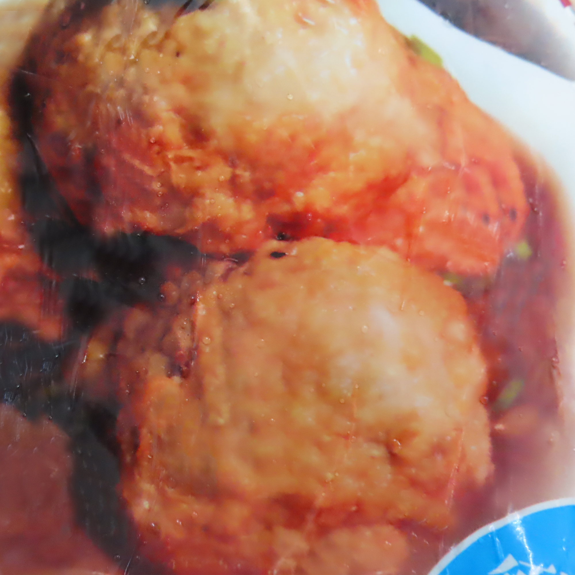 Image String Meat Ball 桔缘香-狮子头 600grams