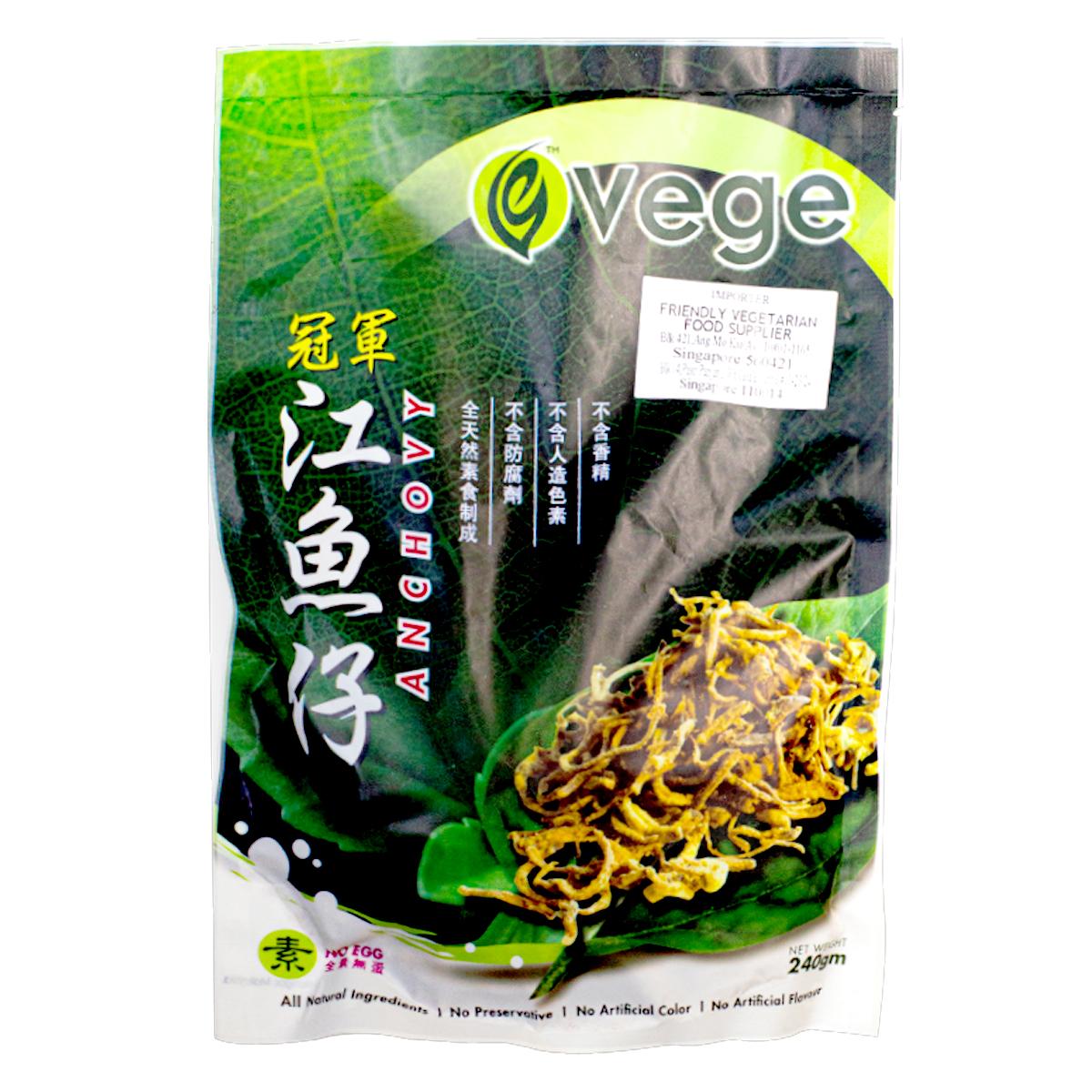 Image Anchovy 冠军-江鱼仔 240 grams