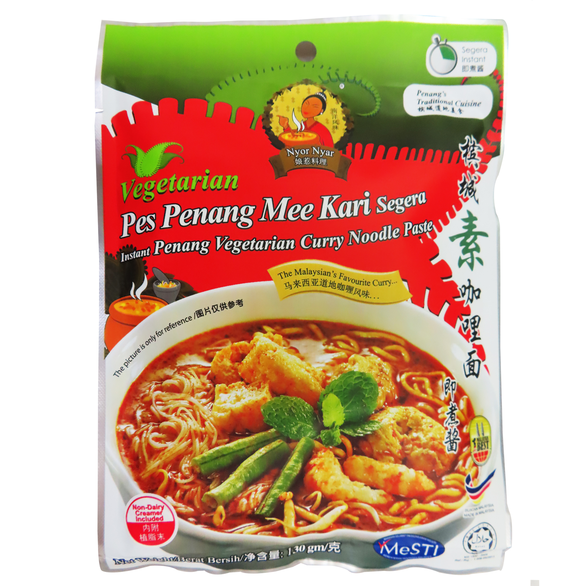 Image Penang Curry Noodle Paste 娘惹咖喱面即煮酱 130grams