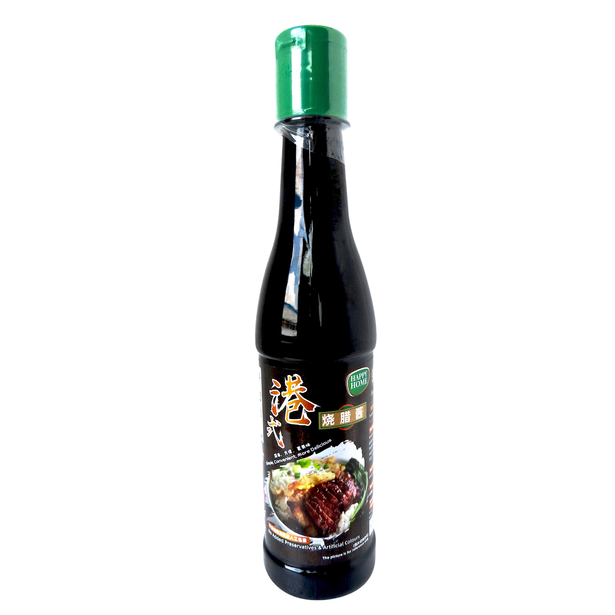 Image Happy Home Hong Kong Style Roasted Sauce 港式烧腊酱 450grams