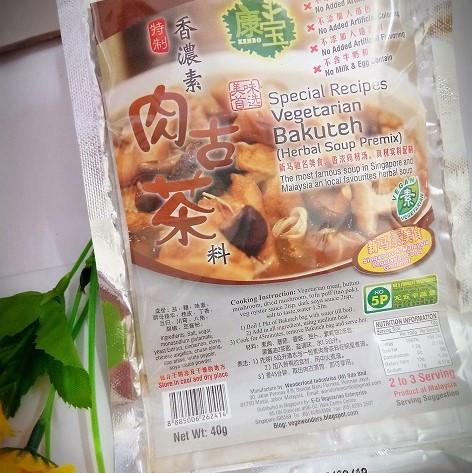 Image Special Recipes Veg. Bahkuteh 康宝-肉古茶料 40grams
