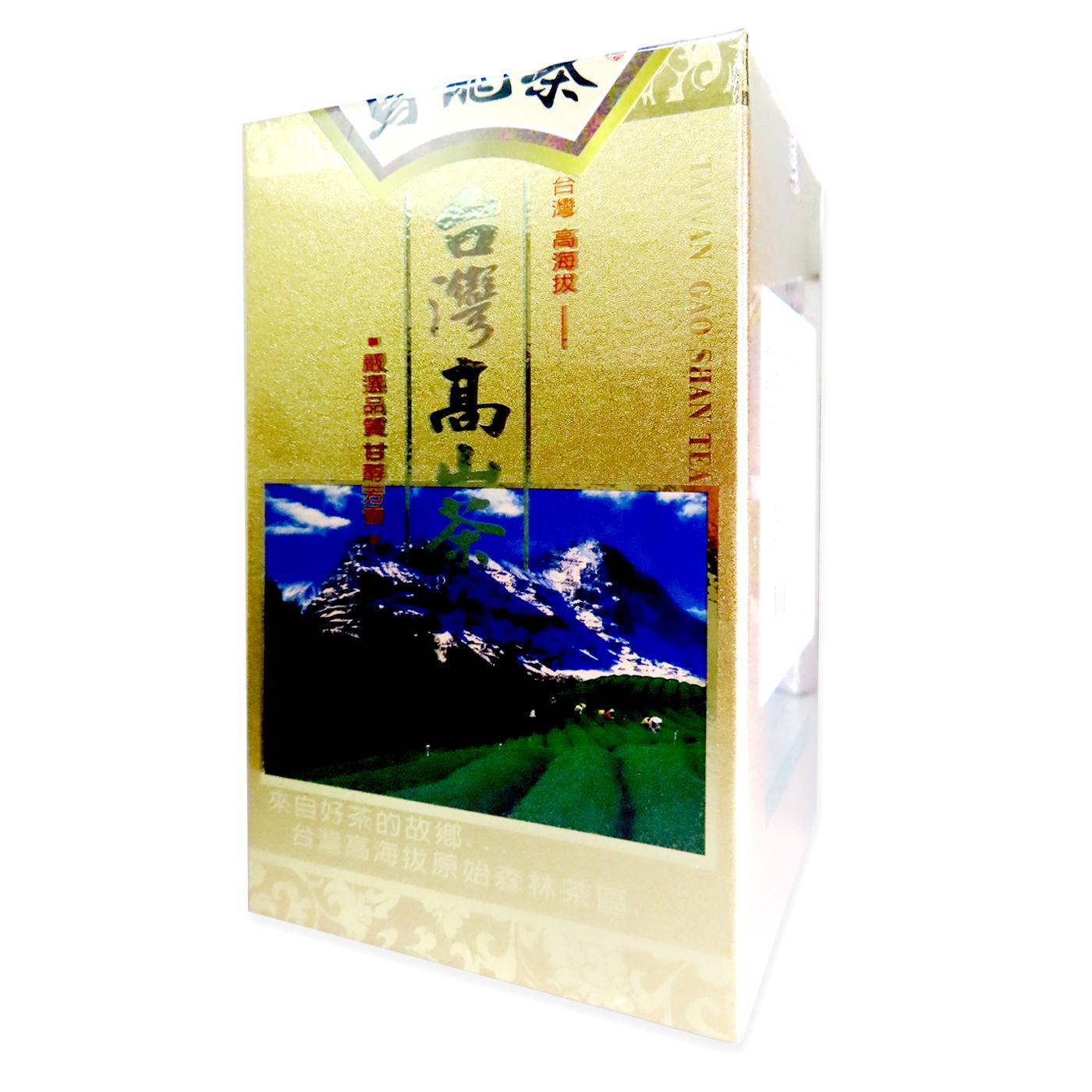 Image Gao Shan Oolong Tea 高山乌龙茶 150grams