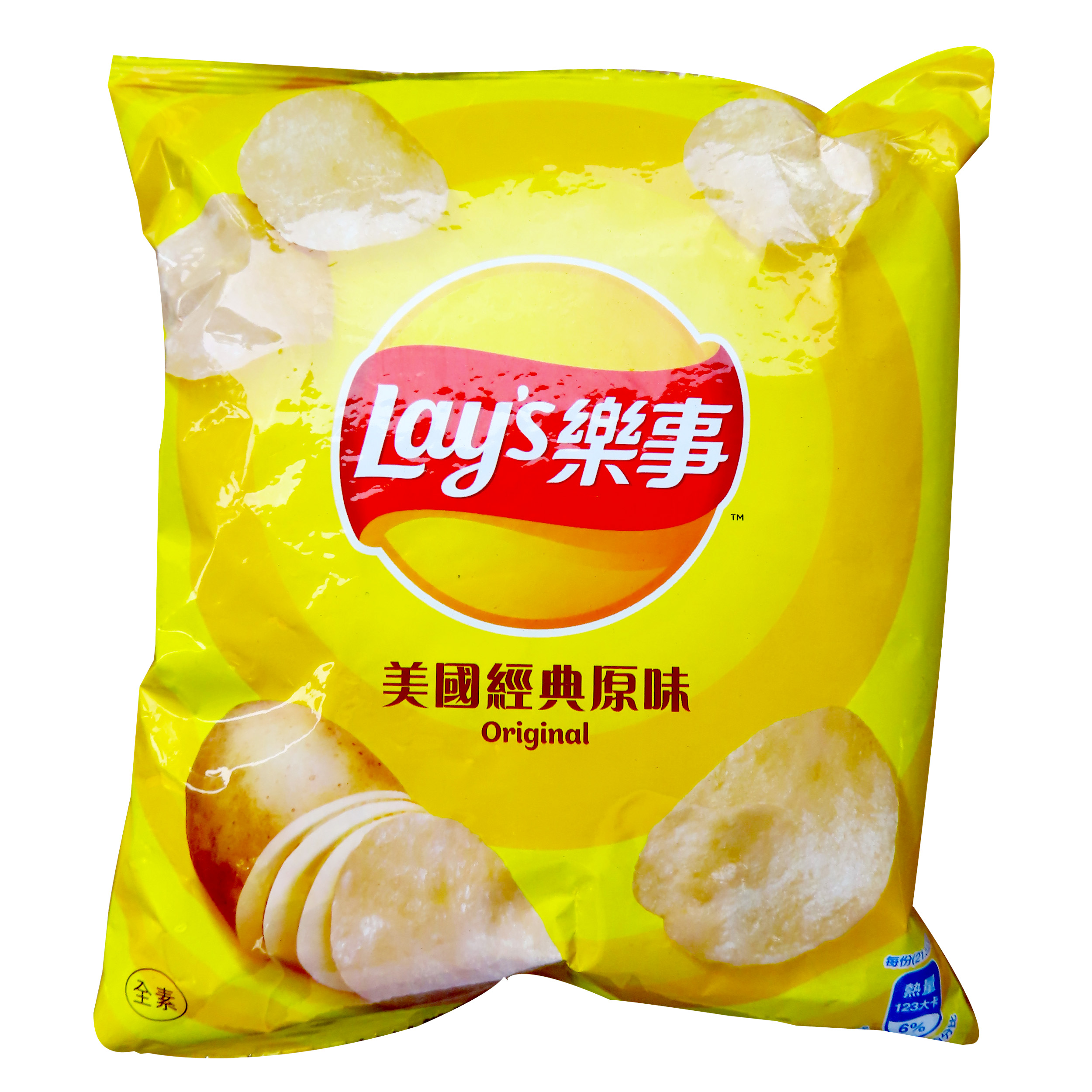 Image Lays Chips 乐事 - 洋芋片43grams
