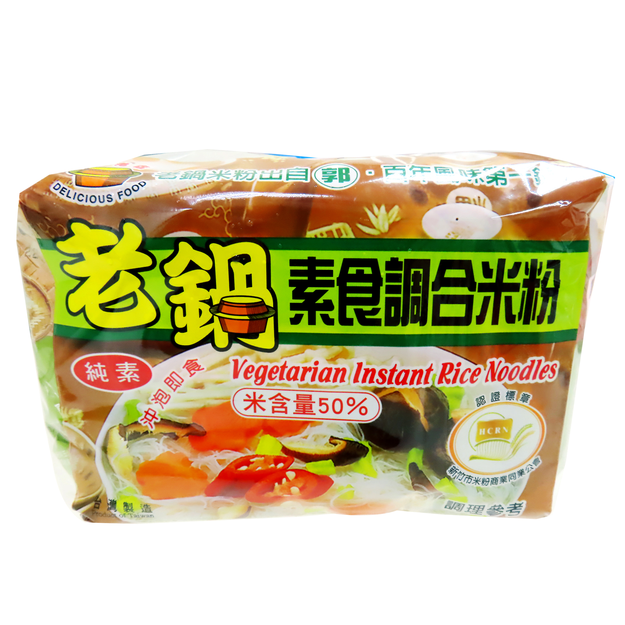 Image Rice Noodle 南兴 - 老锅素食调合米粉 (5packets) 325grams