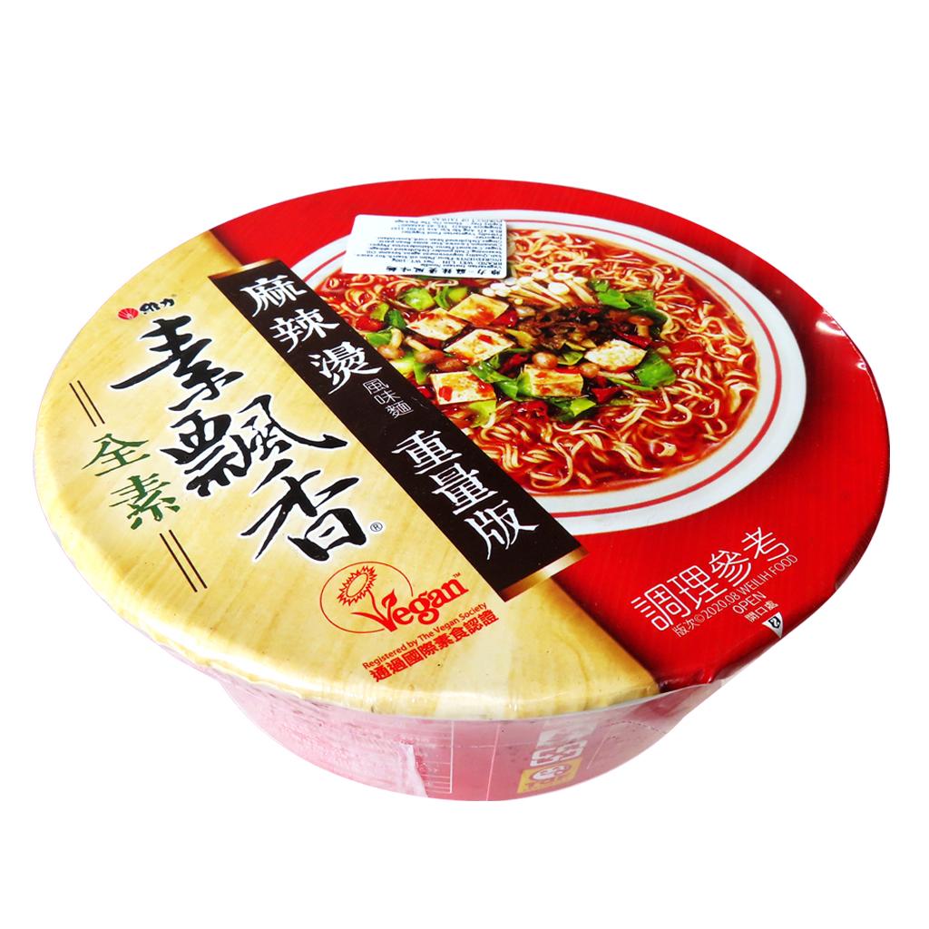 Image WeiLih Mala V I/Noodle 维力 - 素飘香麻辣烫风味碗面 95grams