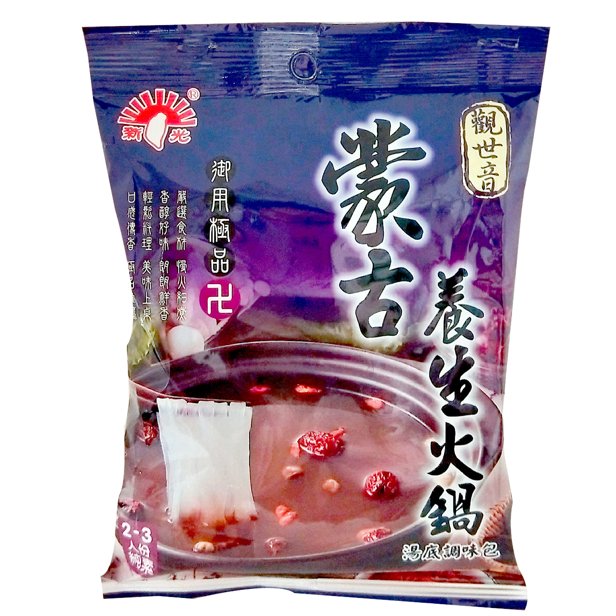 Image hsin kuang Healthy Mongolian Steamboat Soup Base 新光 - 蒙古养生火锅汤底 75grams
