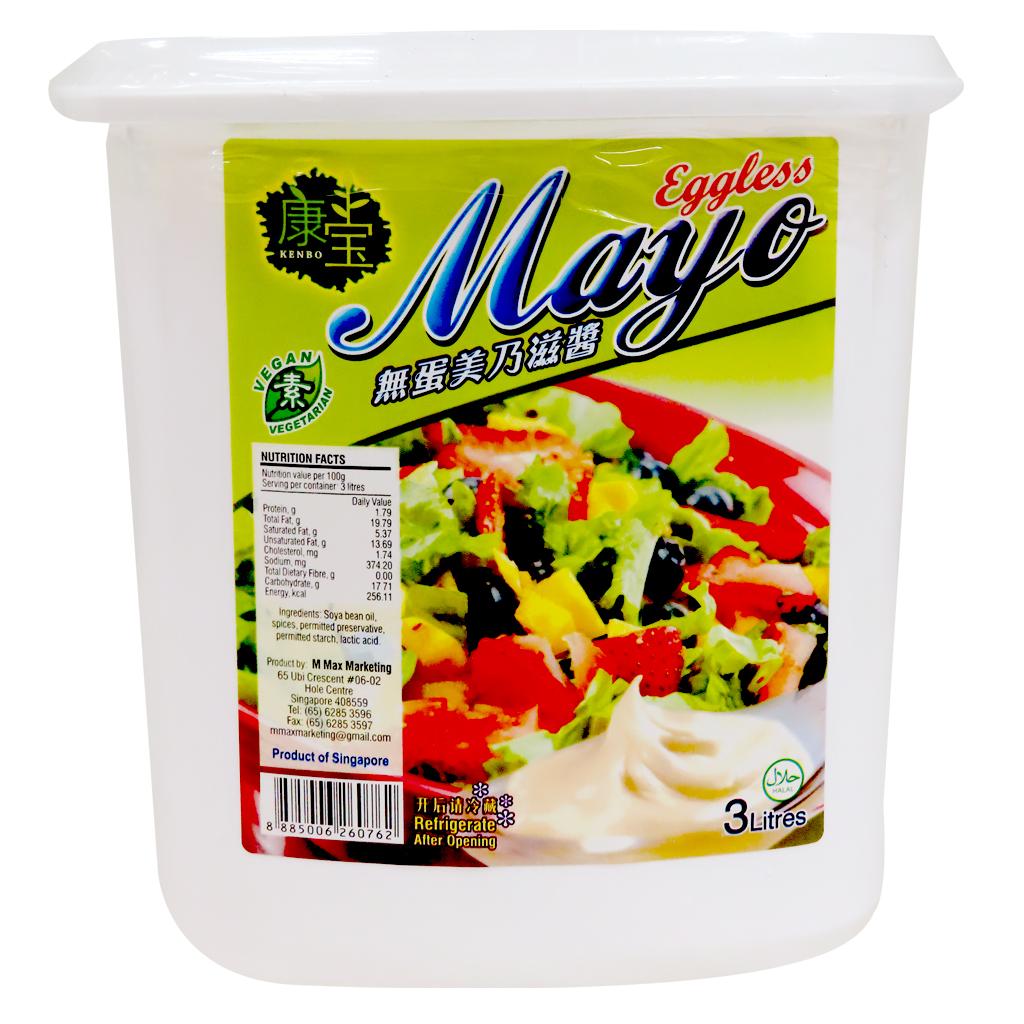 Image Kenbo Eggless Mayonise 康宝 - 无蛋美奶滋酱 3000grams