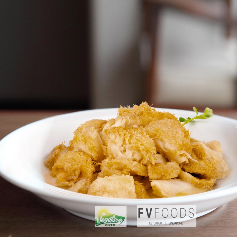 Image Vegan Hedehog Hydnum Mushroom 松珍 - 無奶蛋猴头菇 300grams bundle of 3.