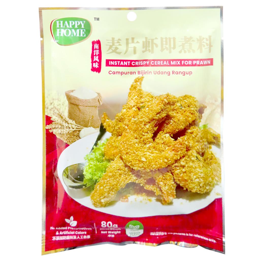 Image  Happy Home Instant Crispy Cereal Mix 麦片虾即煮料 80grams