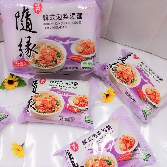 Image Kimchi Instant Noodles 随缘-韩式泡菜汤面 (75 grams x 5 packet)
