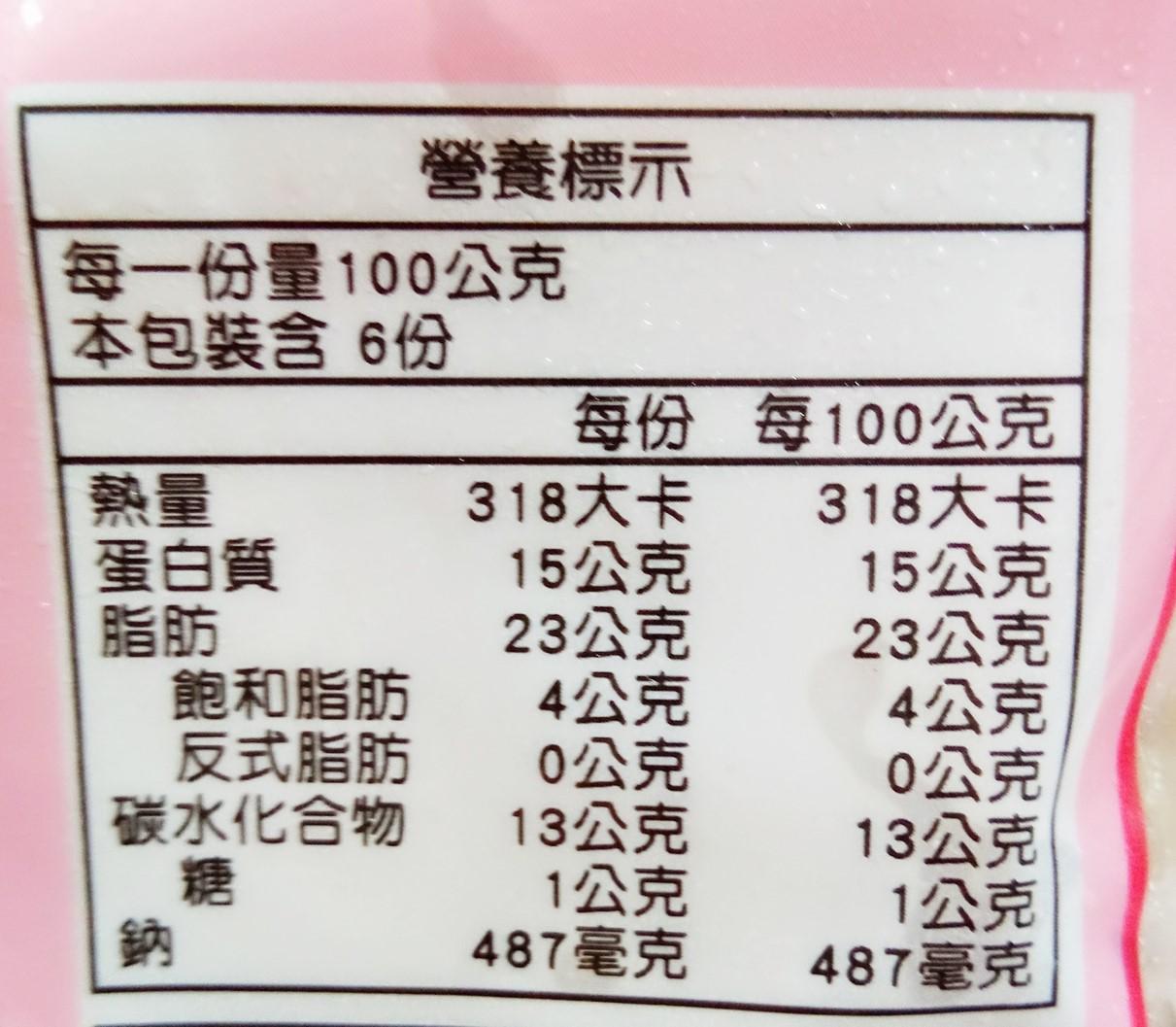 Image R/Salted Chicken 桔缘香-盐酥鸡 600grams