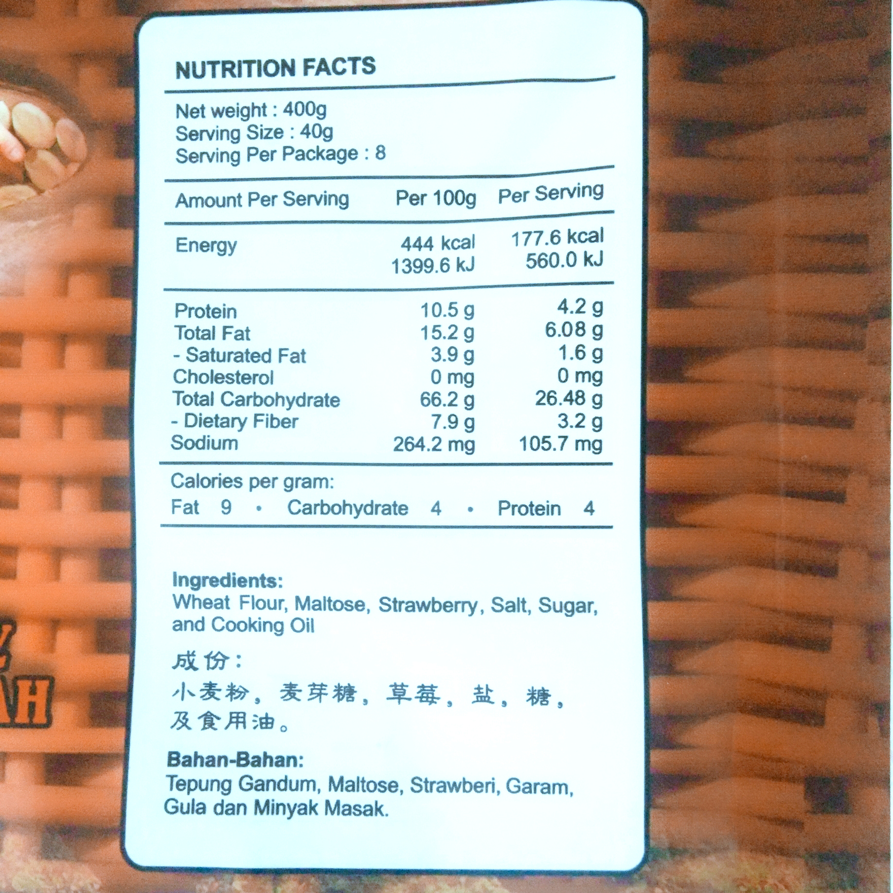 Image Strawberry Heongpeah 回味 - 金马伦草莓香饼 (8粒)400grams