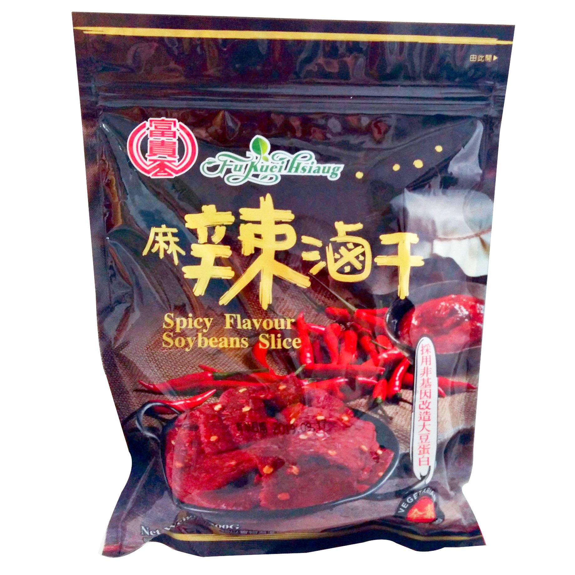 Image Mala Spicy Flavour Soybean Slice 富贵香 - 麻辣滷干 300grams