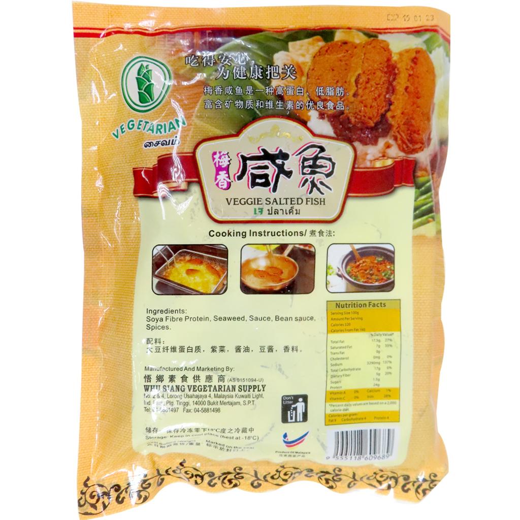 Image Veggie Salted Fish 俉乡冰冻梅香咸鱼 (纯素)500grams