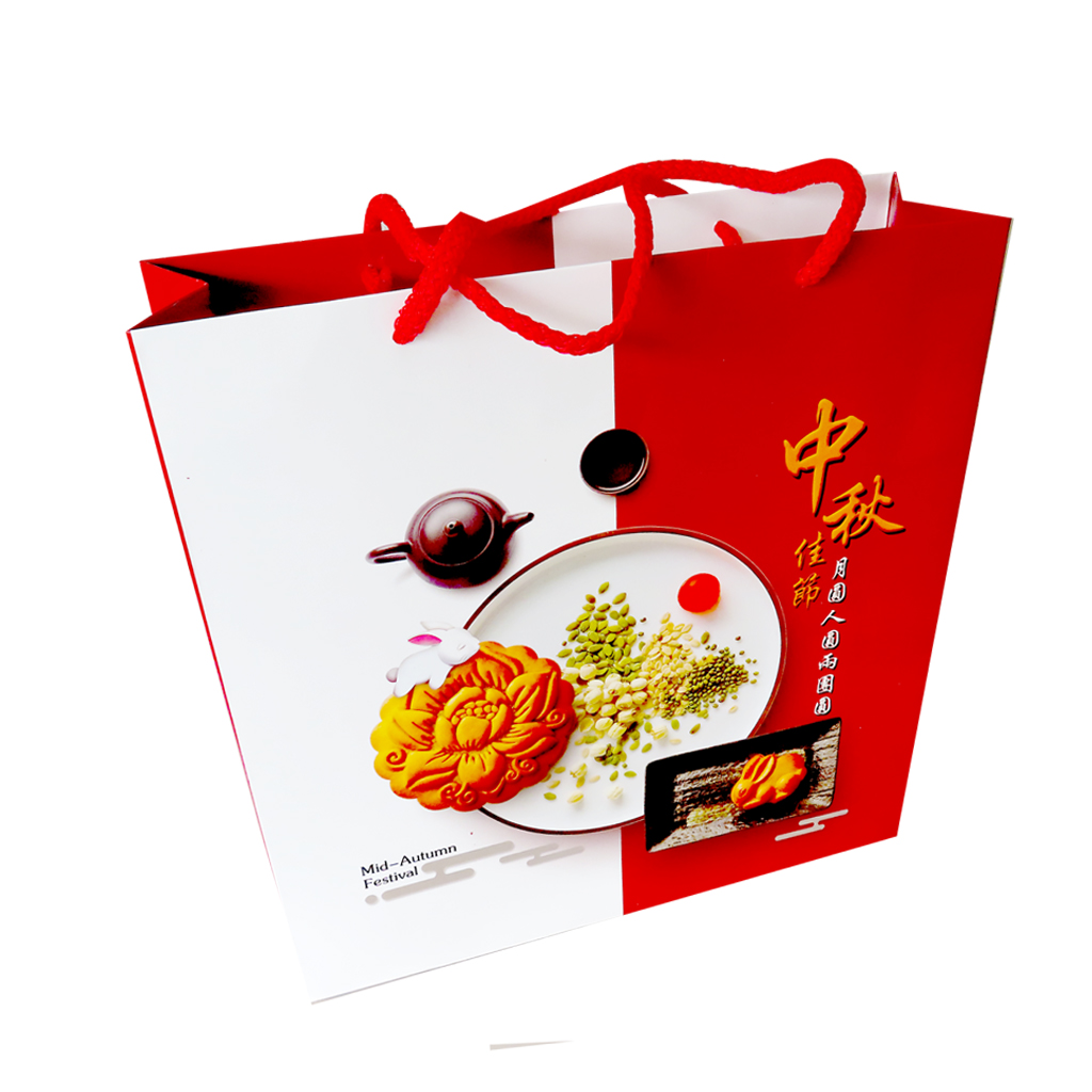 Image Lotus Paste Mooncake 特级莲蓉月饼 (纯素) 720grams