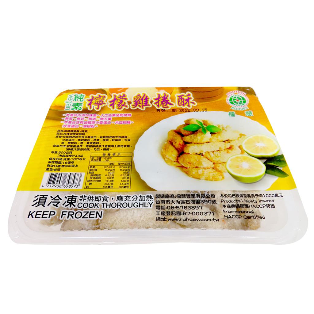 Image Crispy Chicken Roll Vegan 儒慧 - 柠檬鸡肉卷 (500grams)