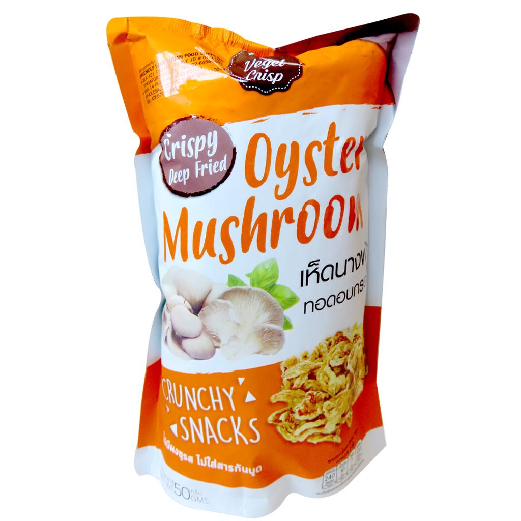 Image Oyster Mushroom 原味香脆白灵菇 50grams