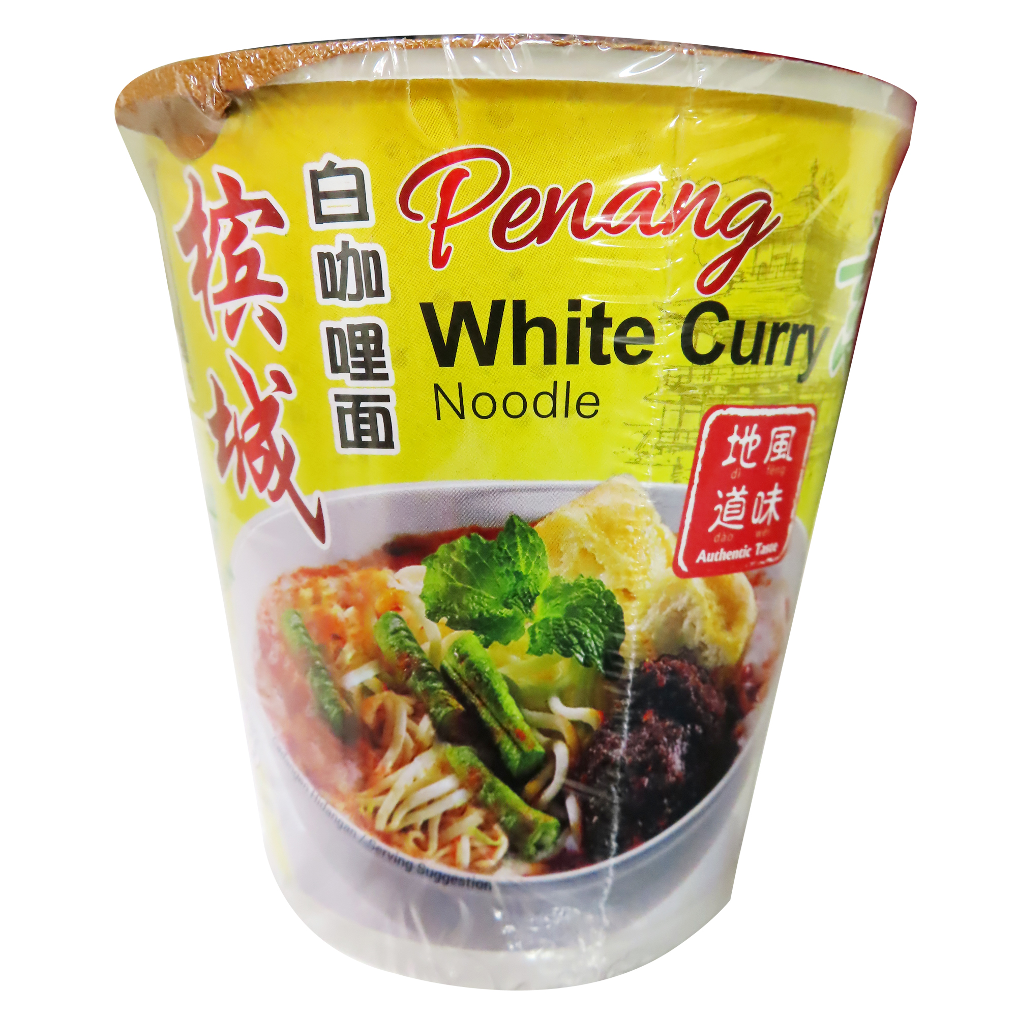 Image Penang White Curry 我锅丽 - 白咖哩杯面 85grams