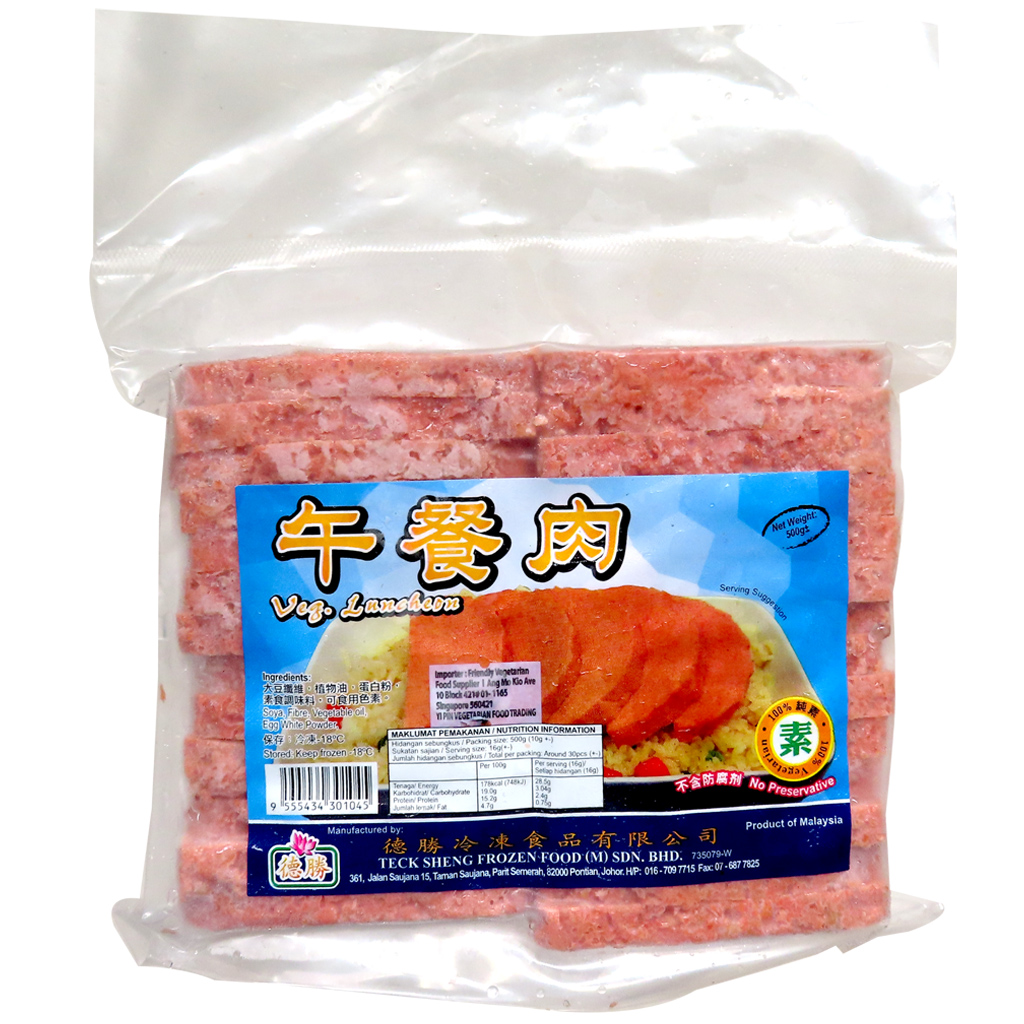 Image Veg. Luncheon 德胜 - 切午餐肉 500grams