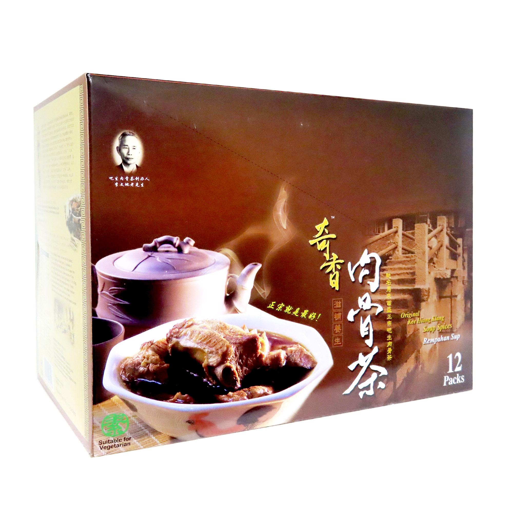 Image Kee Hiong Bah Kut Teh 奇香肉骨茶 840grams