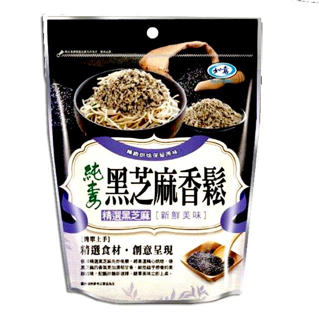 Image Black Sesame Floss 如意 - 黑芝麻香松 肉松 250grams