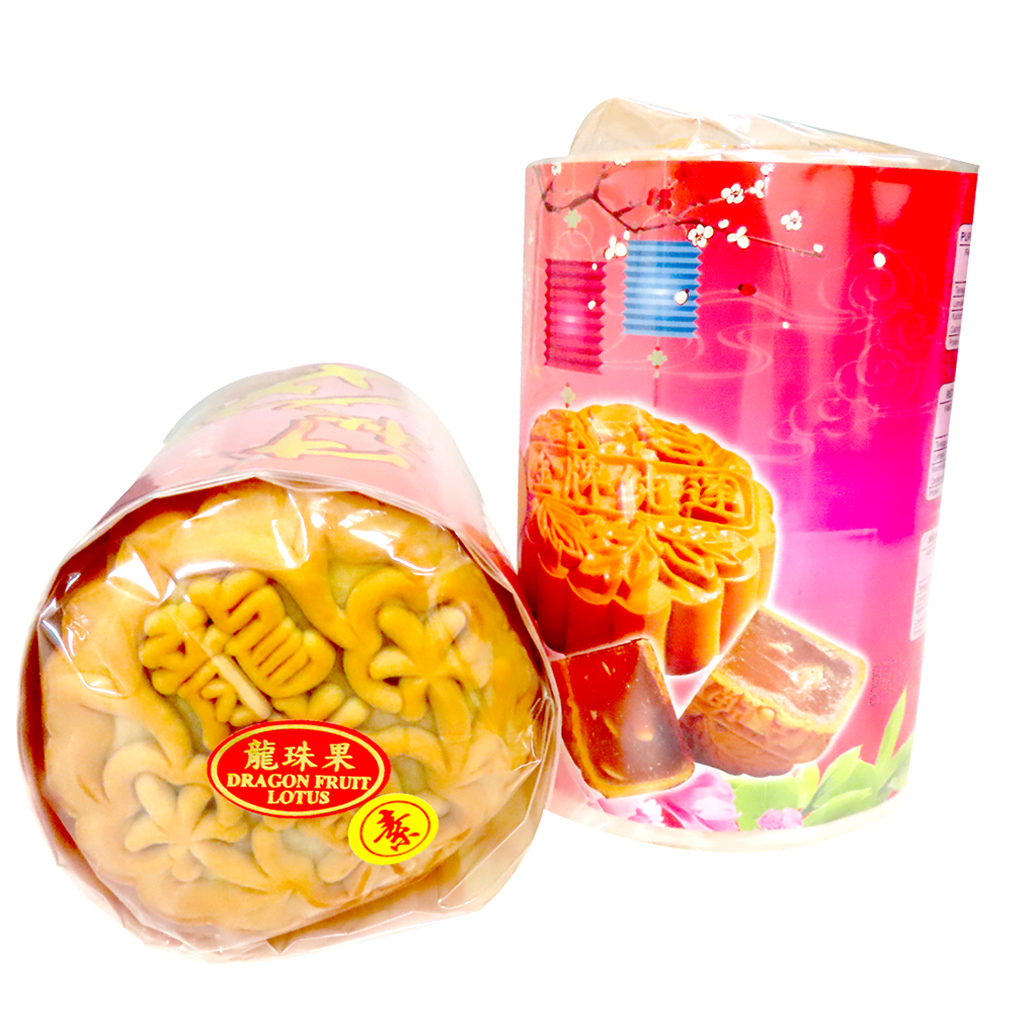 Image Dragon Fruit Moon Cake 龙珠果月饼 (纯素) 500grams