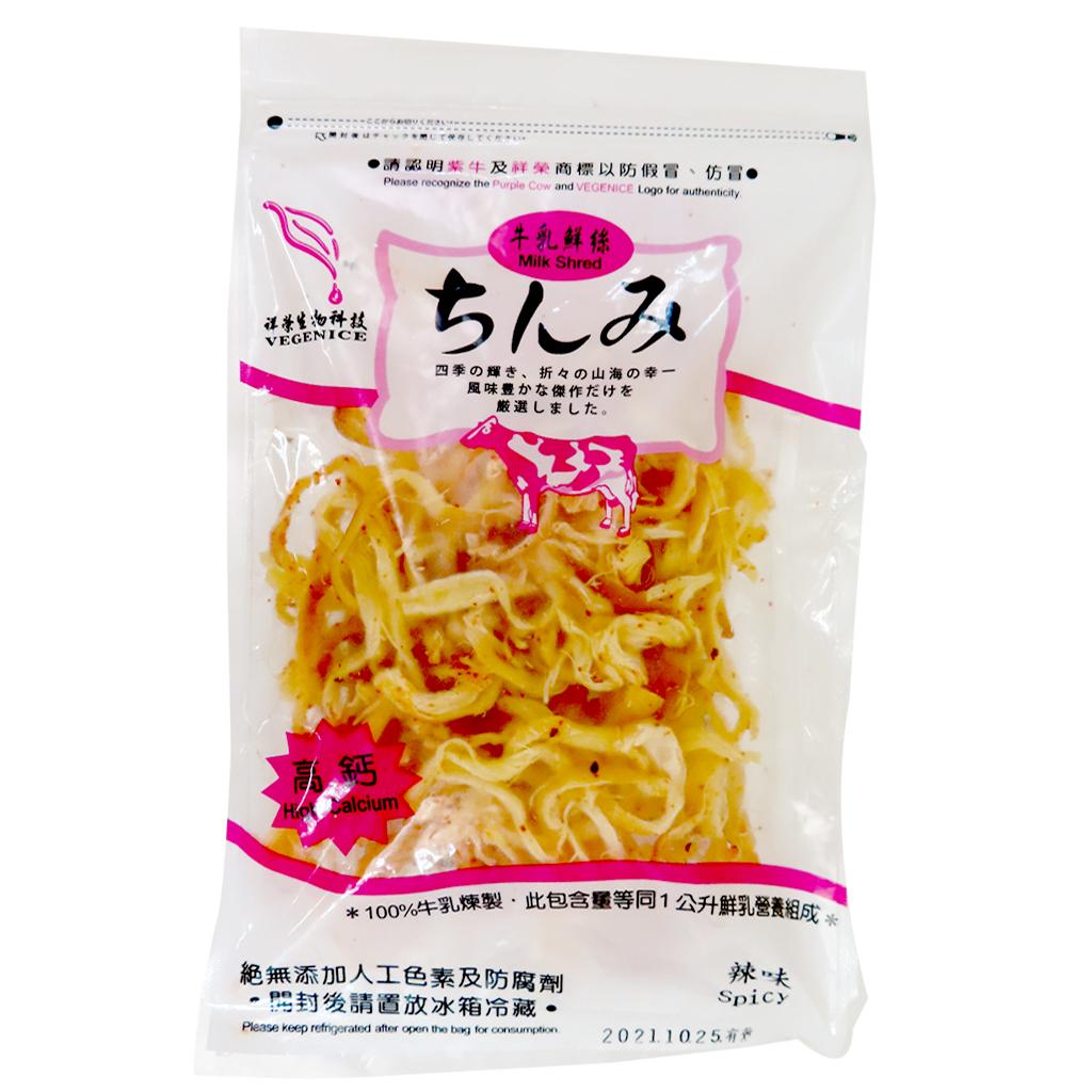 Image Spicy Milk Shred 祥榮 - 乳酪丝 (辣味) 80grams