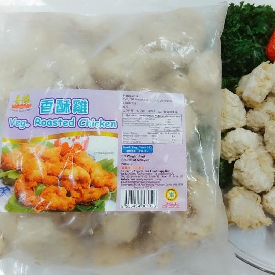 Image Veg. Roasted Chicken 善缘-香酥鸡 1000grams