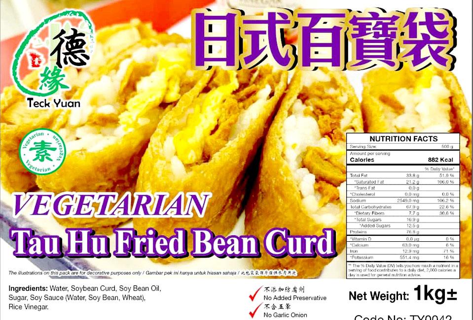 Image Tau Hu Fried Bean Curd Inari 德缘 - 日式百宝袋 1KG