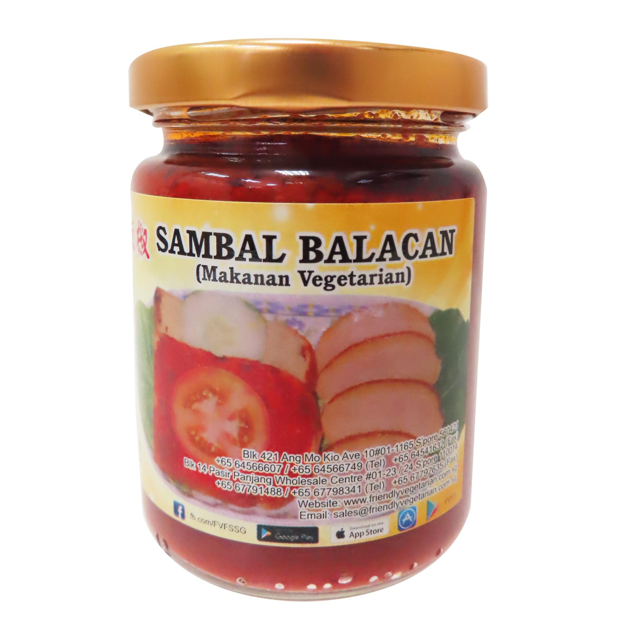 Image Balacan Chilli 善缘 - 峇拉煎辣椒 250 grams