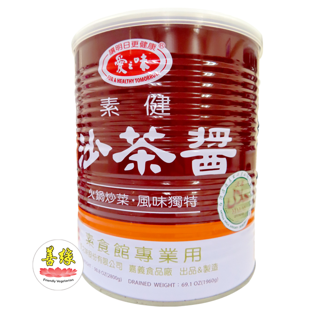 Image AGV BBQ Sauce 爱之味 - 素沙茶酱 2800grams