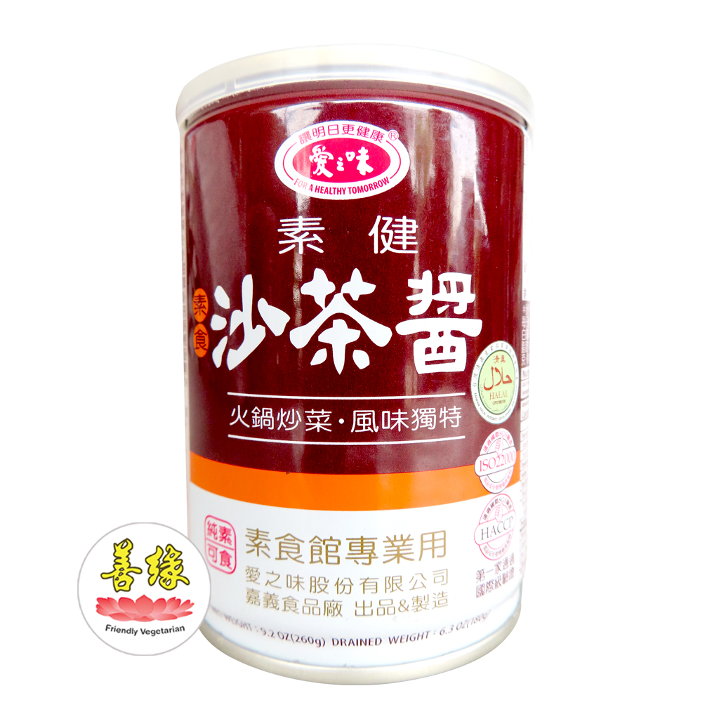 Image AGV BBQ Sauce 爱之味 - 素沙茶酱 260grams