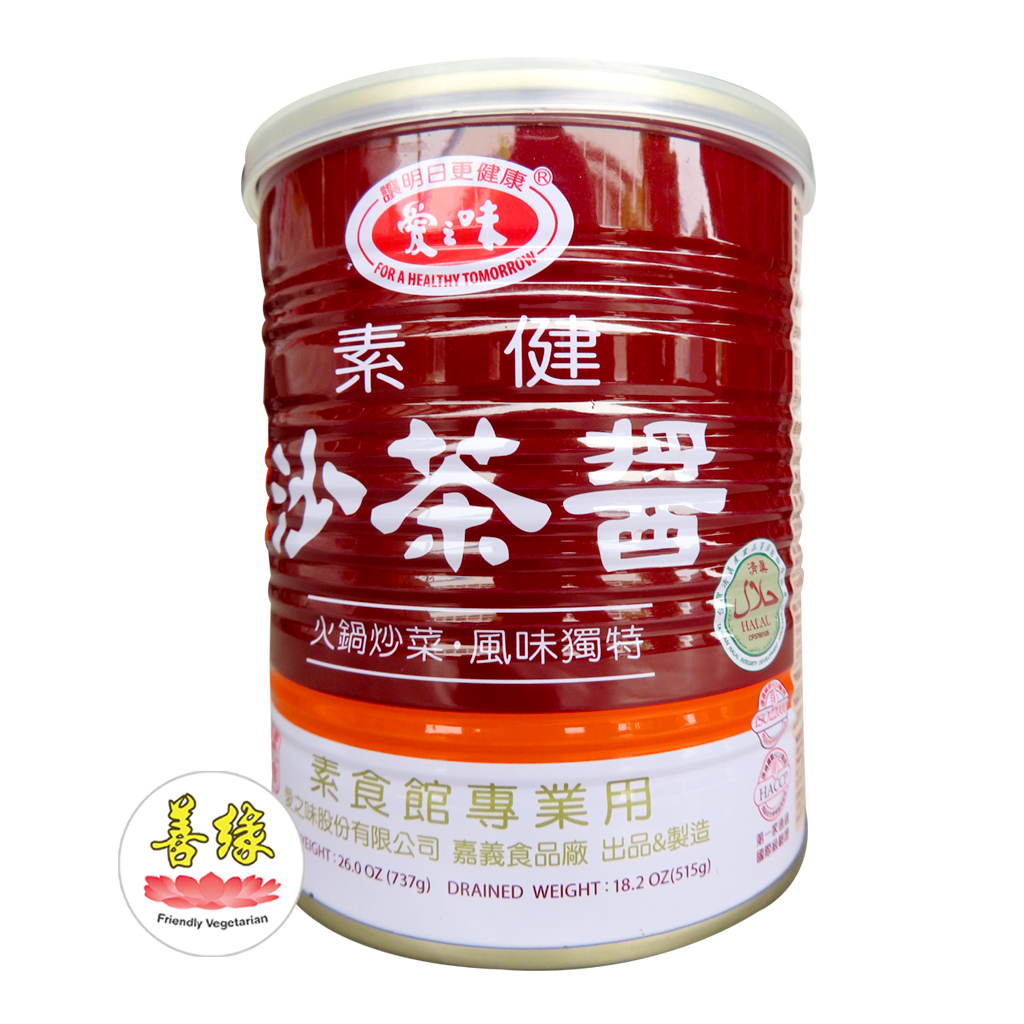 Image AGV BBQ Sauce 爱之味 -沙茶酱 737grams