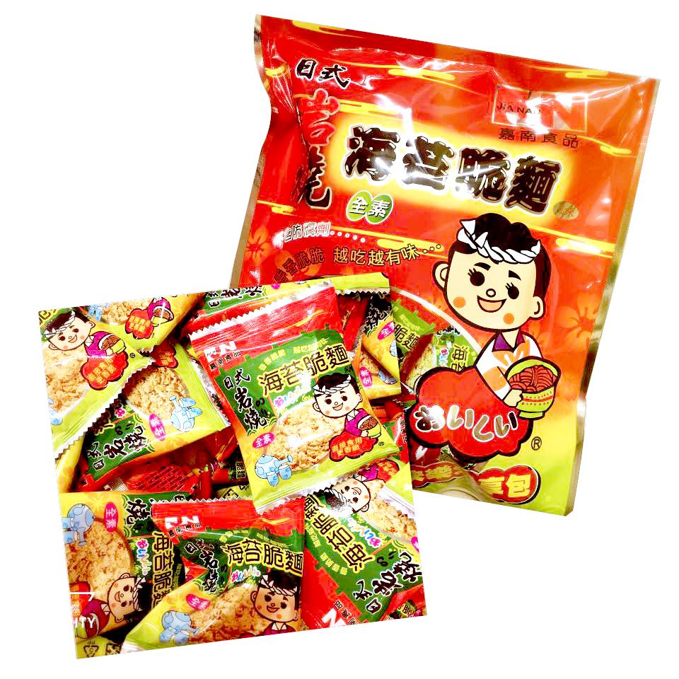 Image Seaweed Noodles Mamee 嘉南 - 海苔脆面 240grams