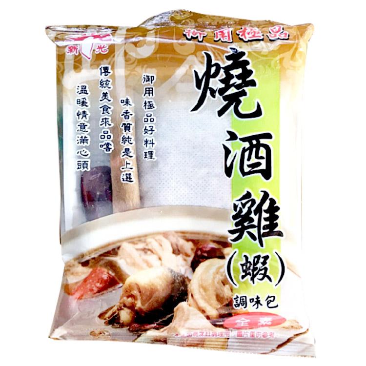 """Image hsin kuang Herbal """"chicken soup"""" Shao Jiu Ji 新光 - 烧酒鸡 60 grams"""
