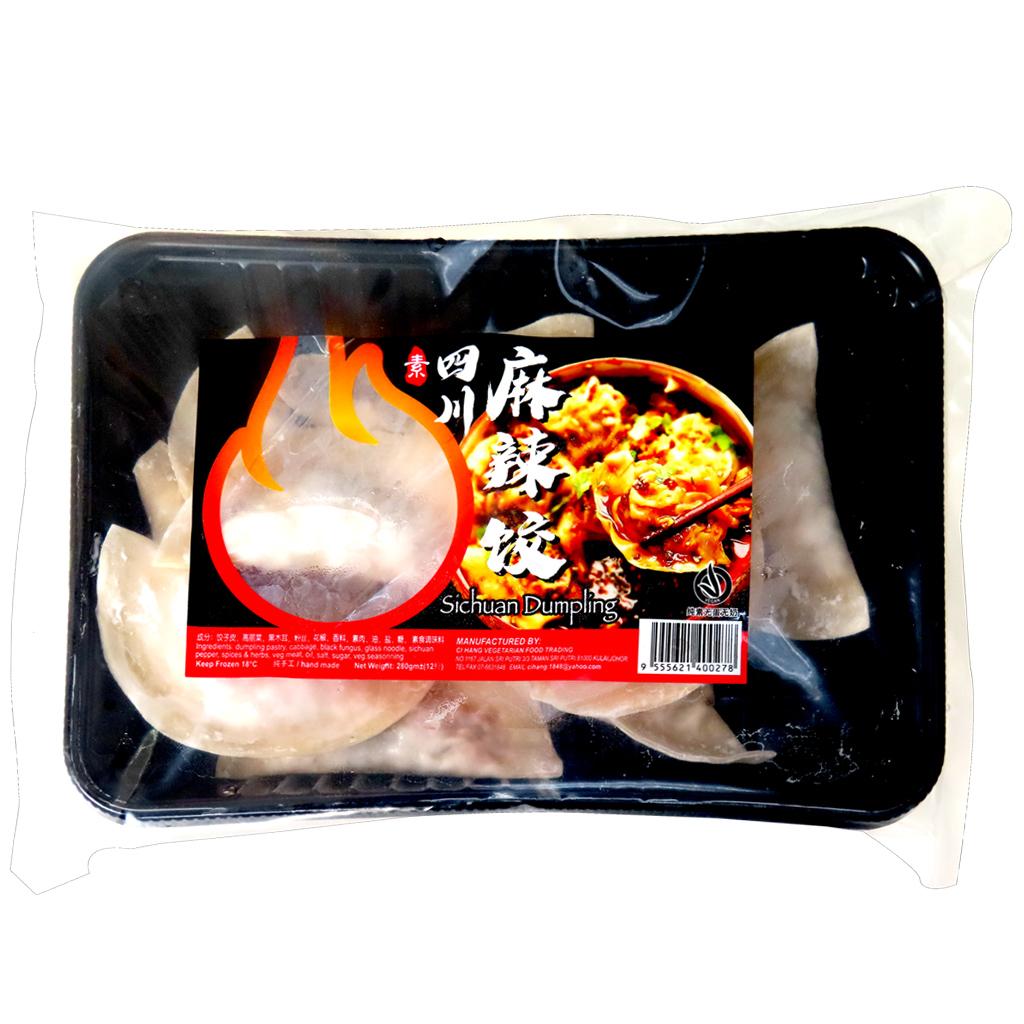 Image Sichuan Dumpling 慈航 - 素四川麻辣饺 280grams