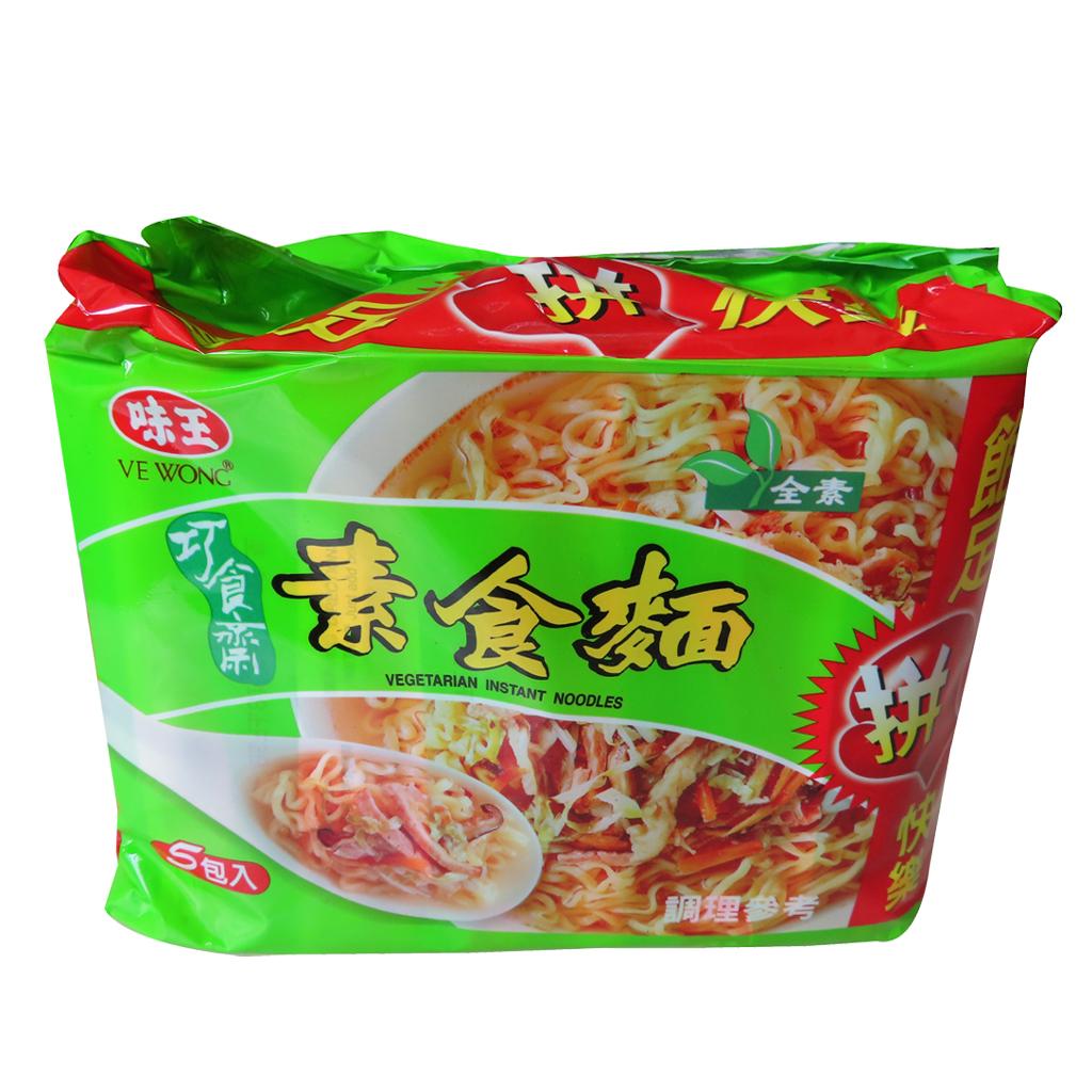 Image Vegetarian Instant Noodles 味王-素食面 90gx5pkt
