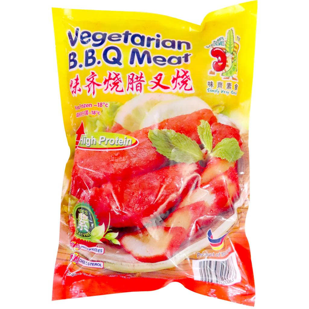 Image Veg BBQ Meat soy char siew 味齐 - 大豆叉烧 1000grams