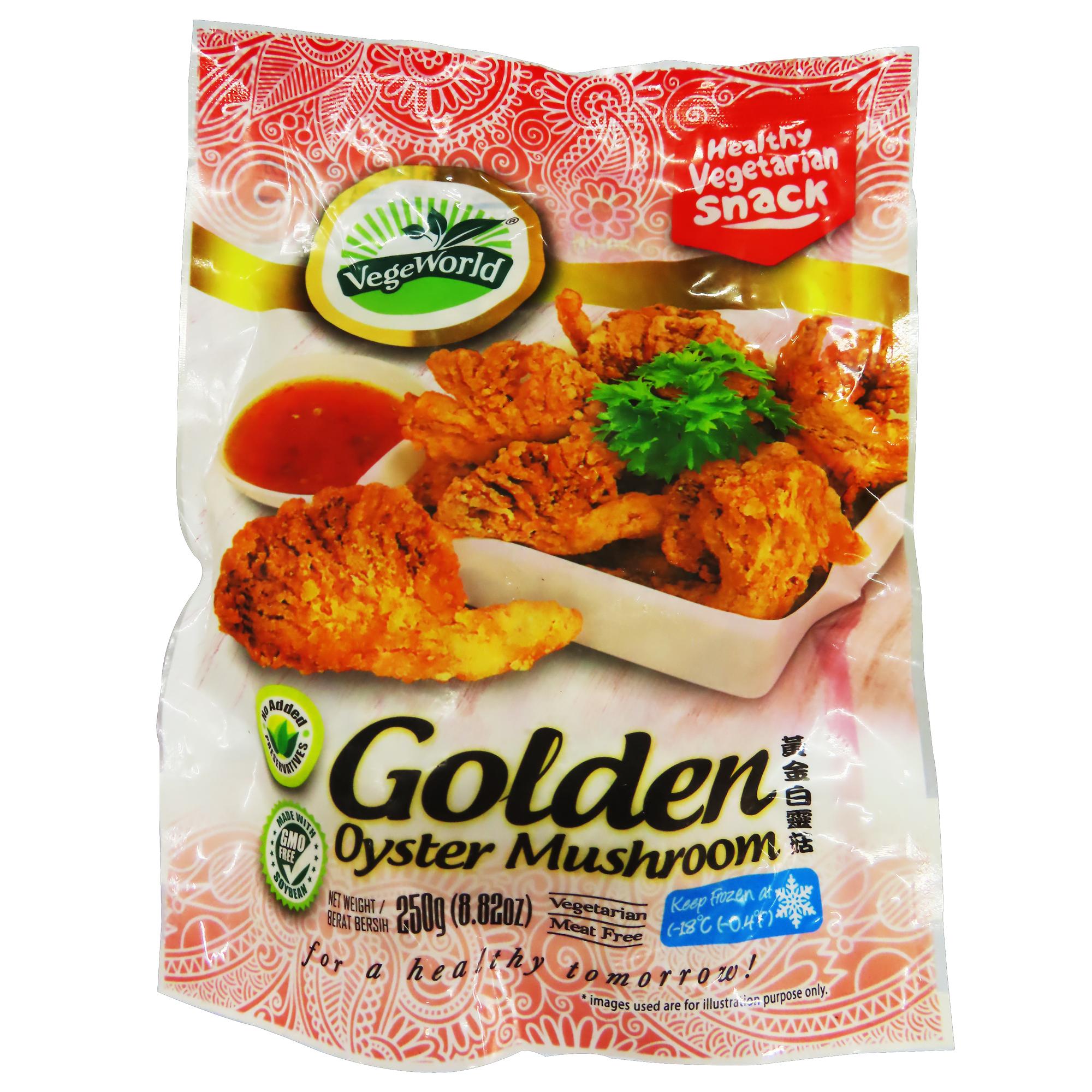Image Golden Oyster Mushroom 三阳 - 黄金白灵菇 250grams