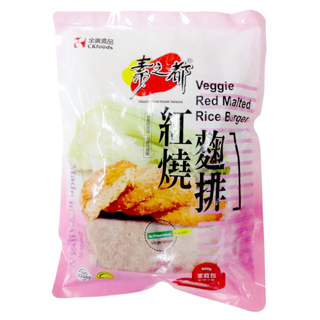 Image Veggie Red Malted Rice Burger 全广-红烧鞠排 600grams
