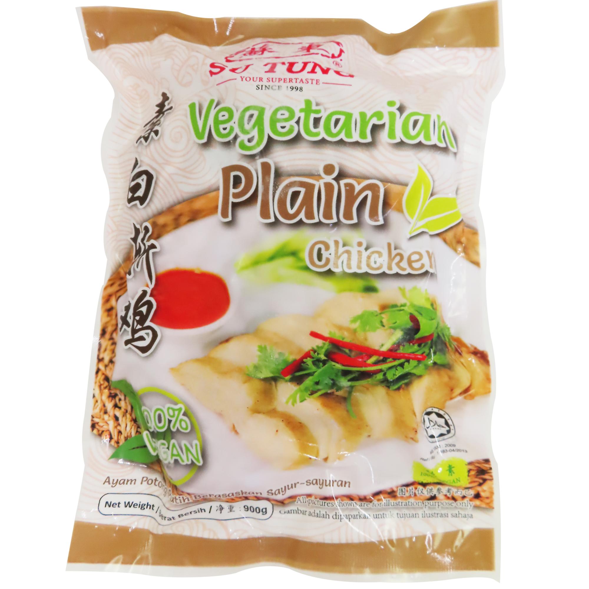 Image Vegetarian Plain Chicken 苏东-白斩鸡 900grams