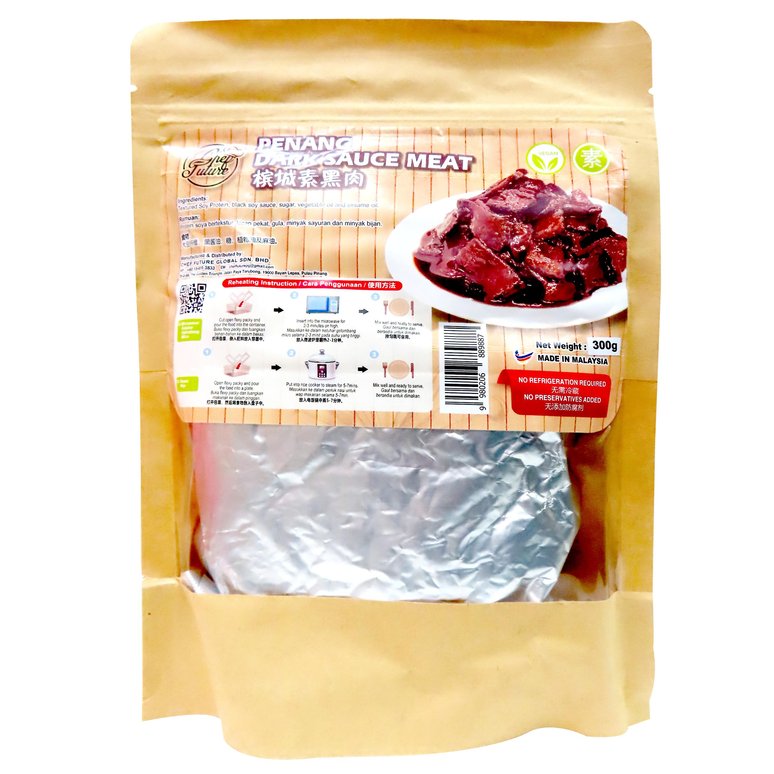 Image Penang Dark Sauce Meat 槟城素黑肉 300grams