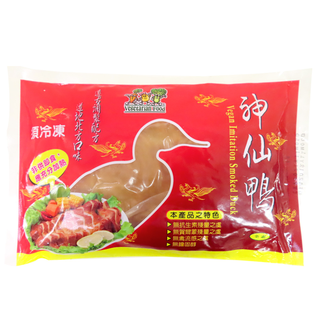 Image Vege Smoked Duck 孚康-神仙鸭 280grams