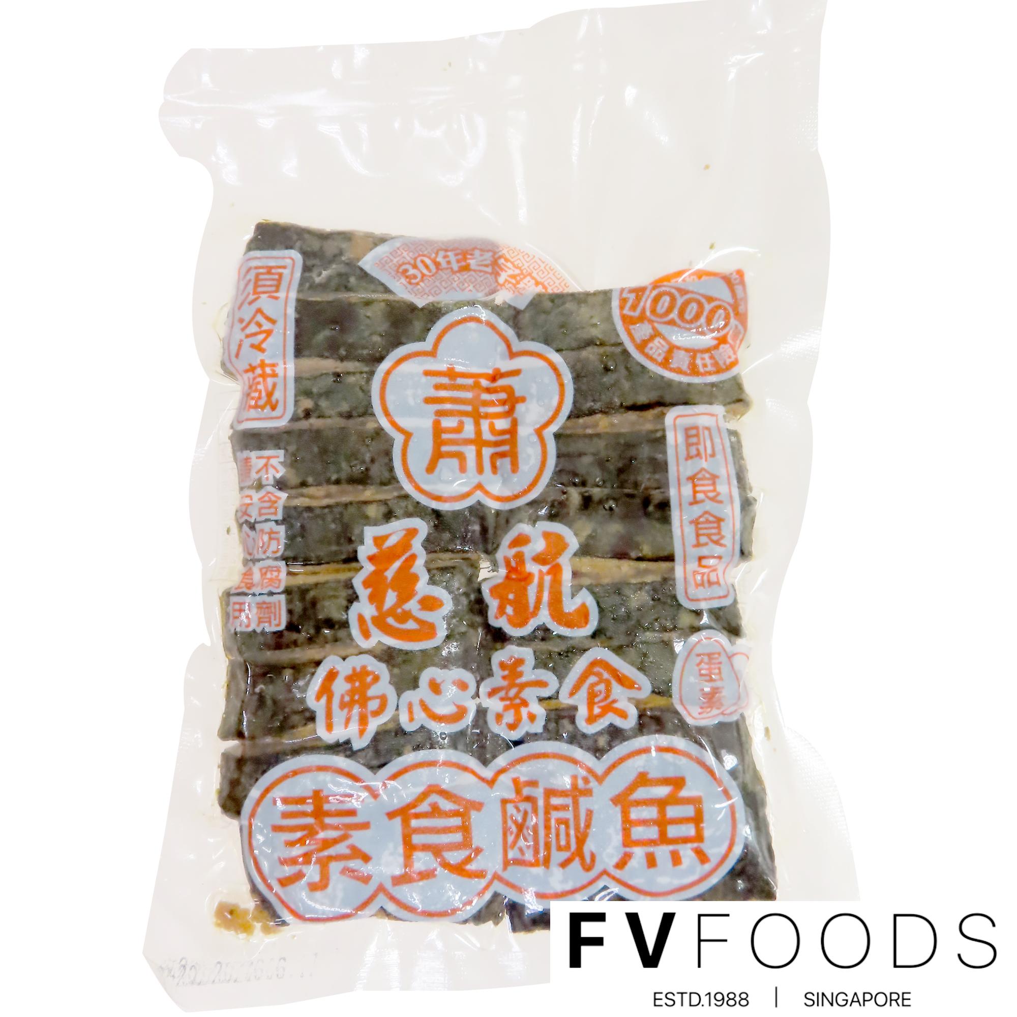 Image Vegetarian Salted Fish 佛心咸鱼 150grams