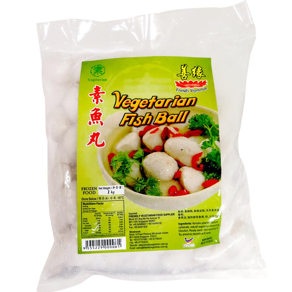 Image Vegetarian FishBall (Frozen) 善缘-素鱼丸 1000grams