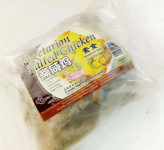 Image Veg Salted Chicken 善缘 - 素咸鸡 1000grams