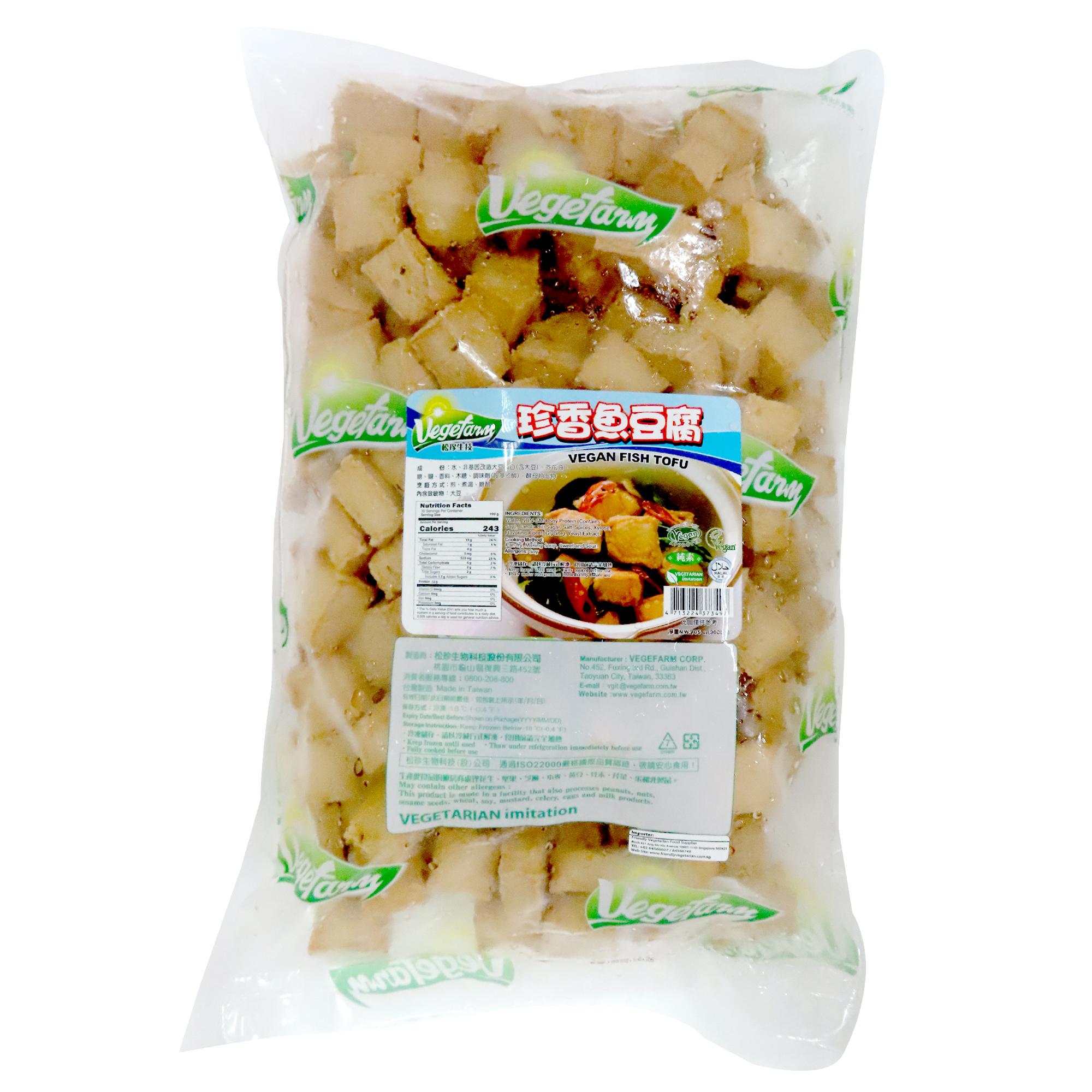 Image SZ Fish Tofu 松珍 - 鱼豆腐(纯素)3000grams