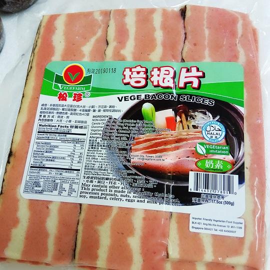 Image Bacon Slices 松珍 - 培根片(奶素) 500grams